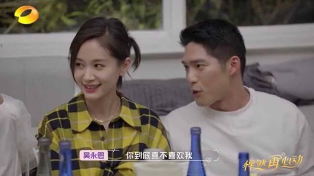 恋爱综艺成真?王子文被曝和吴永恩同游三亚