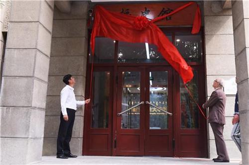 凝练70年办学历程,内蒙古工业大学校史馆正式开馆