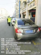 交警整治大召景区周边乱停乱放 开出480张罚单