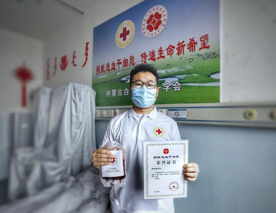 点赞!90后扶贫干部捐献造血干细胞,挽救14岁少年生命