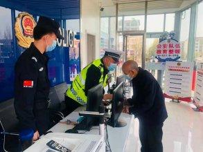 乌海市乌达交警大幅提升服务群众工作质量