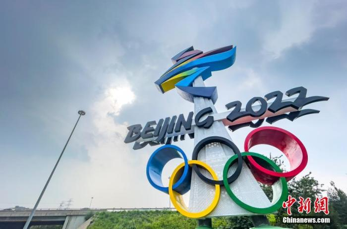 一起向未来!北京2022年冬奥筹办大事记一览