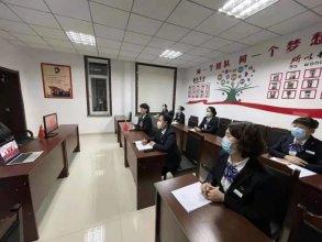 中共科尔沁区联社纪委组织观看《正风反腐就在身边》
